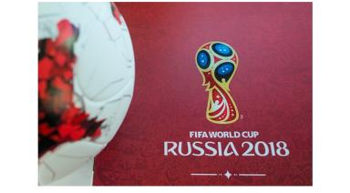 5 Travel Insurance Considerations for 2018 World Cup Russia